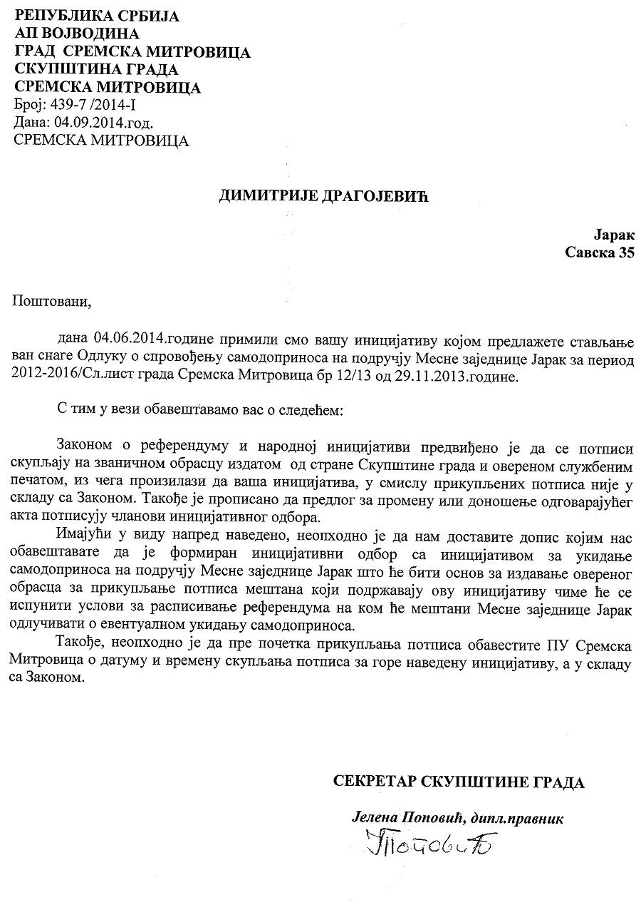 Zvaničan odgovor od Optšine Sremska Mitrovica, u potpisu sekretara skupštine grada Jelene Popović.